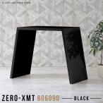 カフェテーブル ハイカウンターテーブル 日本製 キッチンカウンター リビングテーブル 鏡面 90cm 飲食店 黒