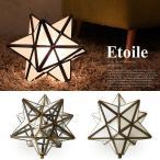 デスクランプ ディクラッセ フロアライト 寝室 ミッドセンチュリー インテリア照明 星 エトワール 北欧 Etoile table lamp DI CLASSE