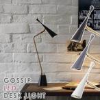デスクライト LED デスクランプ レトロ おしゃれ 読書 ミニ テーブルライト AW-0376E Gossip-LED desk light ART WORK STUDIO
