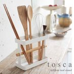 キッチン収納 ツールスタンド tosca トスカ 箸立て カトラリー