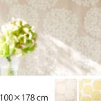 カーテン 100×178 既成カーテン 花柄 フラワー キュート 北欧