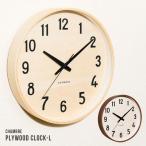 掛け時計 壁掛け 時計 木製 掛時計 おしゃれ 北欧 見やすい
