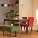 ダイニングチェア 北欧 ミッドセンチュリー カフェチェアー 食卓椅子 serai サライ チェアーDC-0398 ナチュラル脚 DC-0398専用カバー各色 セット