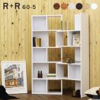 オープンラック 木製 完成品 間仕切り 本棚 スライド A4 書棚 コーナー ラック 伸縮 おしゃれ 北欧 約幅60 幅80 R+R 60-5