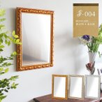 鏡 壁掛け おしゃれ ヨーロピアン 洗面鏡 ロココ調 ミラー 壁掛けミラー ウォールミラー 玄関 幅37cm 高さ52cm F-004WM3045