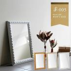 鏡 ロココ調 ミラー 壁掛け アンティークミラー 小さめ ホワイト 壁掛けミラー おしゃれ 洗面鏡 幅37cm 高さ52cm F-005WM3045