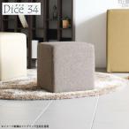 スツール 合皮 レザー アンティーク 立方体 オットマン 皮 白 ソファ 低い 背もたれなし椅子 ロータイプ 北欧 イス