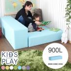 プレイマット ウレタン キッズ 子供 キッズコーナー キッズマット キッズサークル 商業施設 病院 単品 kids play 900L
