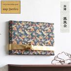 アートパネル アートボード anp 3シリーズ 鳳凰金 ファブリックパネル 生地 西陣 モダン 金襴 玄関 壁掛け アート インテリア