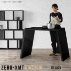 スタンディングテーブル おしゃれ バーカウンター カフェテーブル 100 鏡面 90cm 70cm ワークデスク 黒 棚