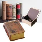 小物入れ ボックス アンティーク レトロ調 ブック型 収納ボックス GD-5649 Book storage box ブックストレージボックス