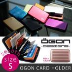 カードケース 名刺入れ OGON CARD HOLDER S オゴン カードホルダー Sサイズ 11色