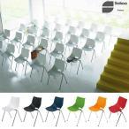 チェア スタッキングチェア パーソナルチェア ダイニングチェア 椅子 おしゃれ koska chair コスカチェア デザイナーズ