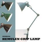 ショッピングライト デスクライト北欧 アンティーク おしゃれ インダストリアル ランプ LED対応 クリップライト オフィス ヴィンテージ風 EN-007D INDUSTRY GRIP LAMP