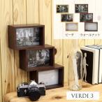フォトフレーム 3連 写真立て フォトスタンド 壁掛けフレーム  ベルディ VERDI 3 ビーチ/ウォールナット