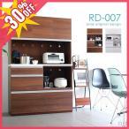 レンジ台付き食器棚 大型 白 家電ボード 食器棚 キッチン収納 レンジ台 大容量 おしゃれ キッチンボード 完成品 RD-007