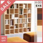 ショッピング本棚 本棚 漫画 大容量 薄型 書棚 リビング おしゃれ 白 A4 漫画 コミック 完成品 ディスプレイラック H-001 6×6