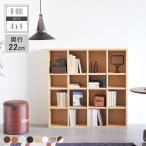 本棚 ロータイプ おしゃれ 北欧 コミック 漫画 白 完成品 薄型 文庫本 収納 ラック 棚 子ども H-001 4×4