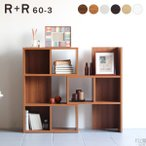 本棚 おしゃれ 白 書棚 スライド コーナー ディスプレイラック 完成品 伸縮 オープンラック 3段 約幅60 幅80 R+R 60-3