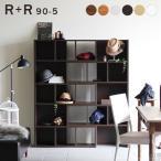 ディスプレイラック 本棚 おしゃれ 白 間仕切り 木製 コーナーラック 完成品 飾り棚 伸縮 オープンラック 約幅90 幅120 R+R 90-5