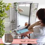 壁掛け鏡 窓風 壁掛けミラー ウォールミラー アンティーク調 ミラー 木製 鏡 カントリー Wall Mirror IV