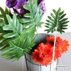 クッカバラ 春雨葉 B 1本 造花 アートフラワー 安い 観葉植物 人工植物 フラワーアレンジメント 材料