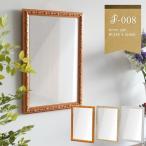 鏡 壁掛け 35cm 壁掛けミラー おしゃれ サロン 美容院 インテリア ウォールミラー アンティーク ゴールド F-008WM3045