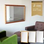 ショッピング鏡 鏡 北欧家具 壁掛けミラー 姿見 玄関用 ミラー 壁掛け おしゃれ アンティーク F-006WM6090