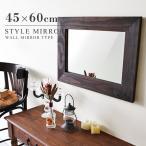 ショッピング鏡 鏡 西海岸 ウッド 木製 北欧家具 壁掛けミラー インテリア おしゃれ ウォールミラー アンティーク ダークブラウン STYLE WM3045