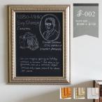 Yahoo!家具通販 アーネインテリア黒板 おしゃれ ウェルカムボード ブライダル ブラックボード デザイン アンティーク調 壁掛けインテリア メニューボード F-002BB4560