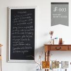 Yahoo!家具通販 アーネインテリア黒板 おしゃれ ウェルカムボード ブライダル ブラックボード デザイン アンティーク調 壁掛けインテリア メニューボード F-003BB6012