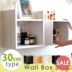 シェルフ 壁掛け 飾り棚 賃貸 壁 収納 ラック ウォールシェルフ ミニ コーナー 壁面ラック 壁に付けられる家具