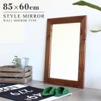 ショッピングミラー ウォールミラー 洗面 木枠鏡 壁掛け ミラー 木製 鏡 壁掛け アジアン 玄関 洗面鏡 style WM4570 ライトブラウン arne