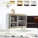 ラック 棚 アンティーク 姫系 家具 本棚 おしゃれ 北欧 白 ロータイプ ホワイト ディスプレイラック S-Dream ヨコ