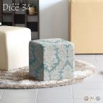 ロースツール ミニ ロー アンティーク ミニスツール 立方体 椅子 日本製 スツール 北欧 ソファ ソファー 一人掛け