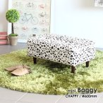 ベンチ チェア 玄関 ミニソファ かわいい 子供用ソファー 北欧風 キッズソファー コンパクト mini Baggy 600 チャッピー