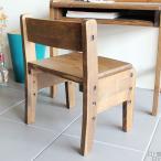 イス 椅子 チェア ローチェア 子供 子供部屋 キッズ キッズ家具 木製 アンティーク レトロ おしゃれ new arc キッズチェア コンパクト