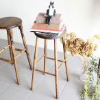 スツール 木製 イス 椅子 アンティーク レトロ おしゃれ new arc ハイスツール ストレートモデル カントリー ダイニング ウッドスツール