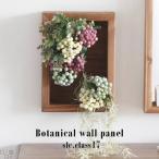 Yahoo!家具通販 アーネインテリアフェイクグリーン 光触媒 壁掛け ツタ 壁 観葉植物 玄関 寄せ植え ウォールパネル 垂れ 消臭 壁飾り アートフラワー
