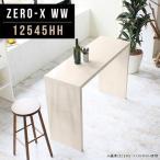 キッチンカウンター テーブル 白 ホワイト 鏡面 間仕切り キッチンラック ゴミ箱 作業台 キッチン