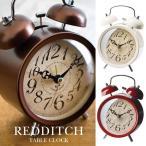 置時計 アナログ アンティーク 目覚まし時計 おしゃれ アラーム CL-7552 REDDITCH TABLE CLOCK レディッチ レトロ アンティーク モダン