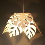 ペンダントライト おしゃれ カフェ ミッドセンチュリー モンステラ シンプルモダン 天井照明 照明器具 1灯 MONSTERA PENDANT DP-043