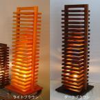 アジアン雑貨 和風 照明器具 和モダン スタンドライト 間接照明 フロアスタンド ヒキダシ hikidashi floor stand