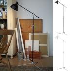 スタンドライト 間接照明 おしゃれ 人気 スタンド照明 ソーホー フロアランプ Soho-floor lamp ブラック/ホワイト