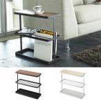 サイドテーブル ソファサイドテーブル ベッドサイドテーブル 雑誌収納 薄型 tower タワー ホワイト/ブラック
