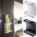 磁石タイプの壁面収納ホルダー マグネットラップホルダー タワー ホワイト/ブラック キッチン雑貨 インテリア小物
