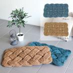 ショッピング玄関マット 玄関マット ラグ マット Infinity coir mat コイヤーマット 40×60 cm ナチュラル/ブルー エントランスマット