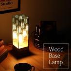 テーブルライト アンティーク デスクライト おしゃれ レトロ ウッドベースランプ Wood Base Lamp