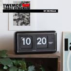 置き時計 目覚まし時計 デジタル時計 フリップ時計 アラームクロック TWEMCO トゥエンコ QT-30 ミッドセンチュリー おしゃれ インテリア雑貨 ブラック 送料無料