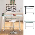 ダイニングテーブル モダン 白 黒 ガラス キッチン ハイカウンター テーブル ホワイト/ブラック Royce 幅120cm